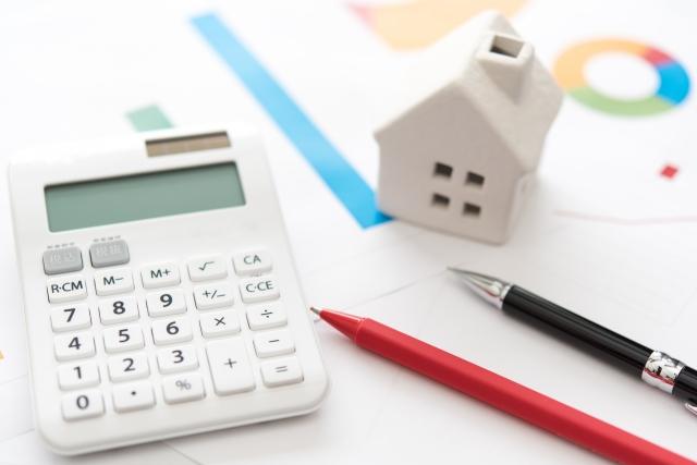 住宅購入の諸費用(頭金)など