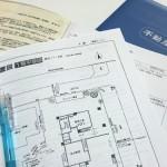 中古マンション購入が決定したら、すぐにリフォーム準備を開始!