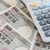 中古マンションの手付金は購入価格の5%~10%?それとも・・・