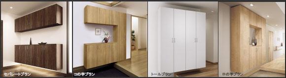 玄関収納をフロートさせ足元に空間をとる取付例