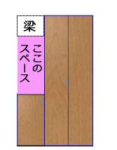 玄関収納のプラン例
