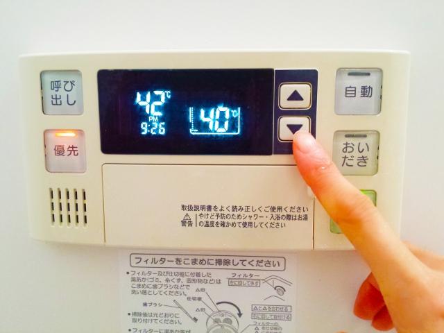 給湯器リモコンのおいだきスイッチ