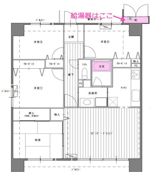 中古マンション追い焚きリフォームの際の給湯器と浴室の位置