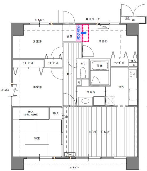 4LDKマンションの玄関を広くする方法