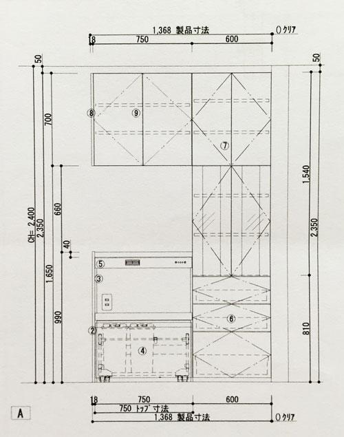 シエラ収納ユニット(カップボードとカウンター)