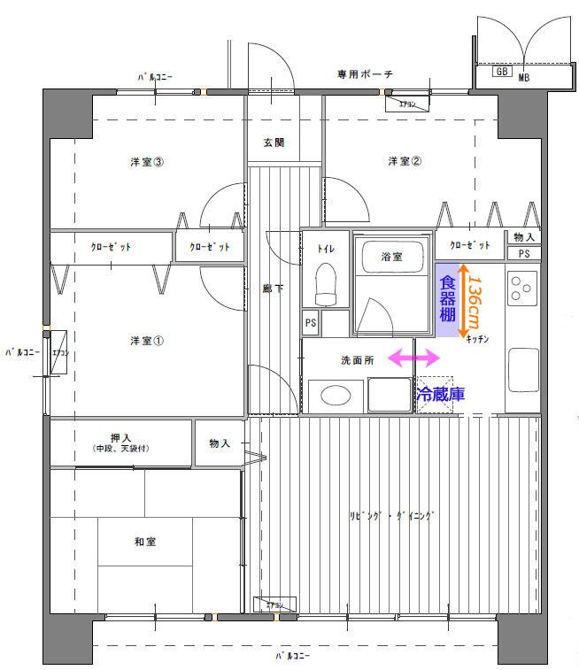 独立型キッチン間取り図と冷蔵庫&食器棚の設置場所
