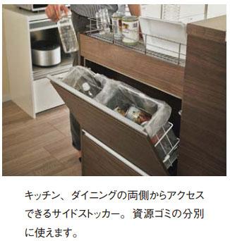 リクシル 対面キッチンユニットのサイドストッカー仕様(分別ごみ箱)