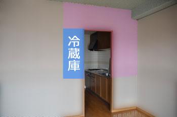 独立型キッチンのリフォームで冷蔵庫が見える