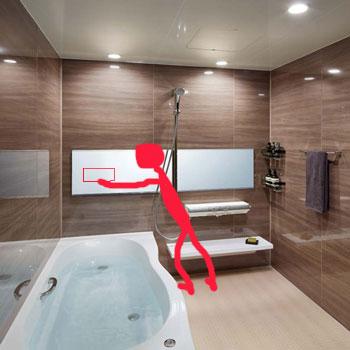 お風呂の横長の鏡の掃除で姿勢に負担がかかる