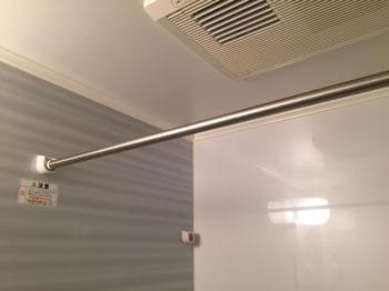お風呂のランドリーパイプの取付基本位置