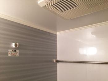 お風呂のランドリーパイプを使わないときの移動位置