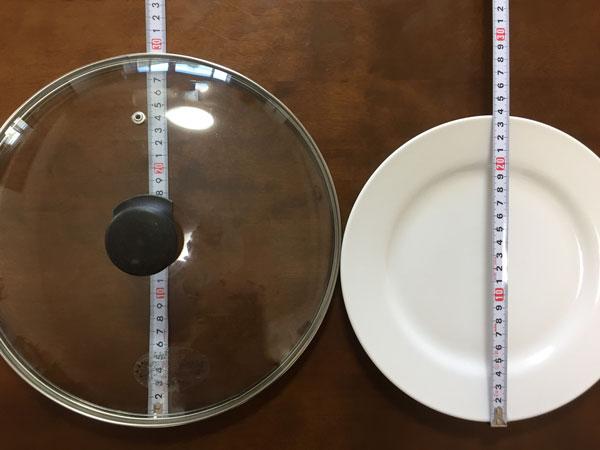 浅型の食洗機に入るお皿と入らないお皿のサイズ