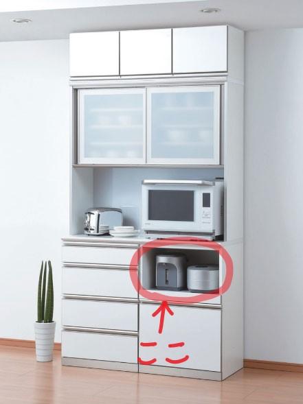 キッチンボード 家電収納キャビネット