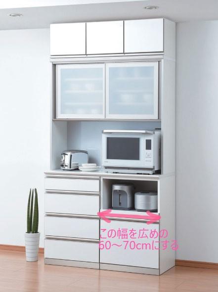 食器棚の家電収納部分の幅を広げる