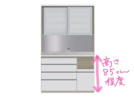 食器棚のカウンターの高さ