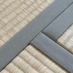 天然イグサ畳の変色を考慮した目立たない畳縁
