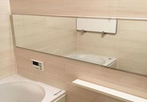 お風呂の横長の鏡(ワイドミラー)
