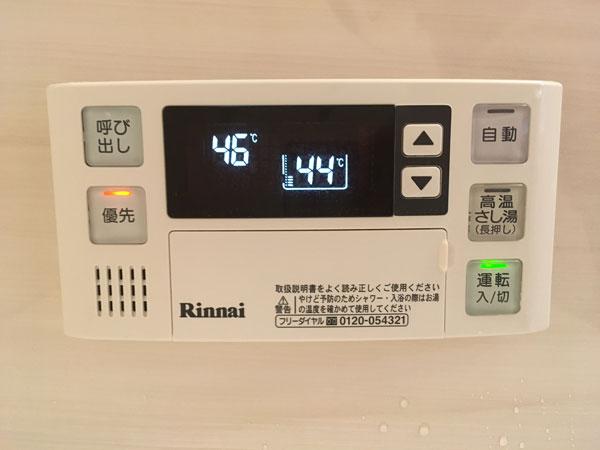 給湯器の設定温度と湯量