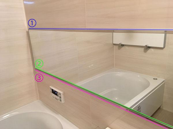お風呂の横長鏡 汚れがたまりやすい場所