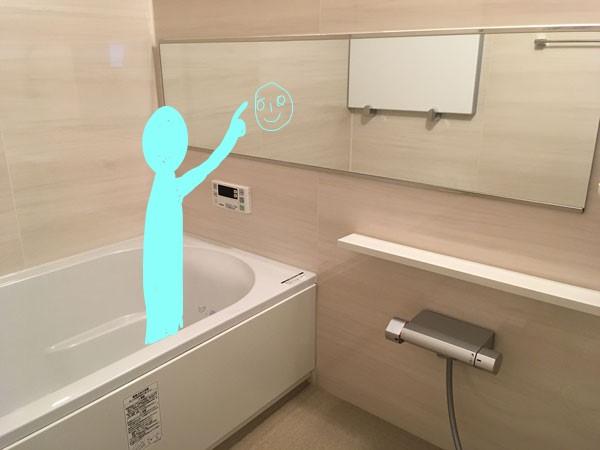 横長ワイドミラーなら浴槽に入りながらでも鏡で遊べる