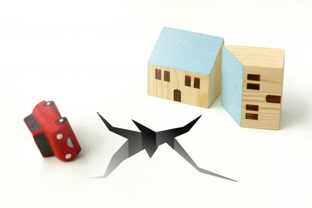 地震と地震保険