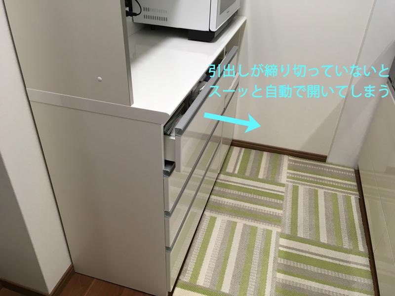 パモウナ食器棚の傾きによるトラブル